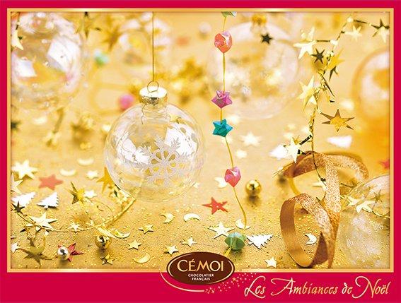 Une réalisation Boost communication : CÉMOI Les ambiances de Noël