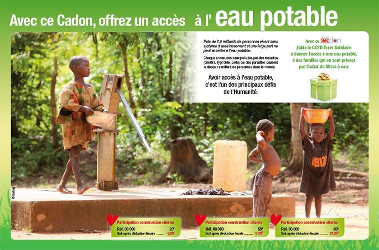 Une réalisation Boost communication : IVOIRE